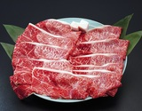 【フードロス削減】黒毛和牛 すき焼き用 ウデ 1kg ※冷凍