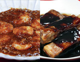 赤坂四川飯店 隠れメニュー「昔の海老チリソース」、「スペアリブの黒酢酢豚」 各1パック ※冷凍