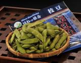 『はねっ娘会の枝豆』 神奈川県三浦半島産 約300g×8袋(2.4kg) ※冷蔵
