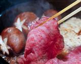 仙台牛 肩ロースすき焼き用 500g  ※冷凍 【★】