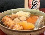 信田缶詰 おでん缶詰『銚子のおでんなもんで』 270g(固形量150g)×12缶入り 業務用箱 ※常温