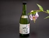 赤磐酒造 純米吟醸 『ふり向けばゆり』720ml×2本 ※常温 【岡山フェア】