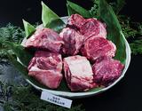 仙台牛 すね 煮込み用 2キロ(1キロ×2パック)  ※冷凍 【★】